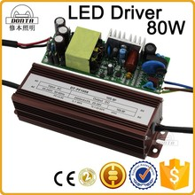 high power constant current led driver 2400ma 80w