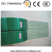 PET strapping tape AAR, SGS standard
