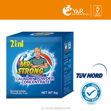 industrial laundry super cleaning detergent washing powder