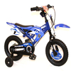 Children/child/ kids motorcycle/motorbike_kid bike_motor bike
