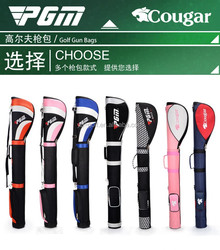 Good Quality Golf Stand Gun Bag For Wholesale Price OEM