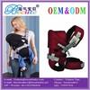 2015 European Standard breathable disposable sleepy baby diaper