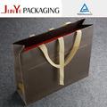 costomized logotipo e imágenes de bolsas de regalo de papel de color rosa con zebra bolsas de regalo