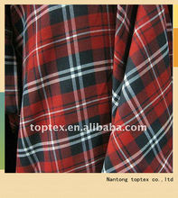 100% cotton plain yarn dyed shirting fabric