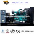 Kva 180 2014 nuevo diseño cummins/stamford generador diesel conjunto