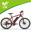 fashionable mountain electric vehicle with 36V 8.8Ah lithium battery