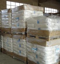 high quality D-tartaric acid cas 147-71-7