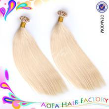 Alibaba Blonde Color Virgin Brazilian Human Hair Extension #613 Silk Straight Brazilian Hair Weave I-Tip Human Hair Extension