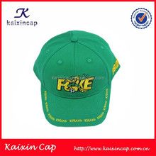 OEM wholesale custom high quality 6 panel acrylic embroidery baseball hat with sandwich