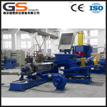 plastic pe cross link cable shield raw material making machine