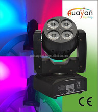 2015 New Arrived 8*10W RGBW Two Sides LED Moving Wash Light,Mini Stage Lighting,DJ/Disco/Wedding/Club Lighting