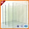 4mm 5mm 5.5mm 6mm 8mm Hard coated low-e glass