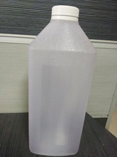 OEM plastic drinking bottle/Wholesale graduated container/New style hotsell bottle