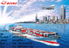 Best lower and professional sea cargo ocean freight service from Shanghai/Shenzhen/Guangzhou to Port PUERTO CORTES - Eva