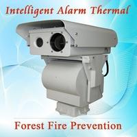 Intelligent Alarm LOTIATC2000 infrared thermal imaging camera prices