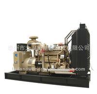 Compact power equipment Taifa diesel generator electrical power 450kw