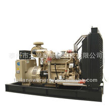 Compact power equipment Taifa diesel generator electrical power 450kw