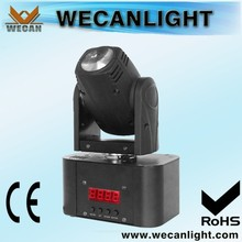 HOT SALE!!Professional Stage Night Club 12w LED Moving Head beam light/ led moving head