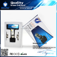 Highly Recommended 10-30V DC motorcycle led headlight M02D with Fan Heatsink Build-in 6500 circle/minutes