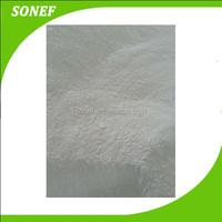 Detergent raw material sodium alkyl benzene sulfonate/LAS 80%