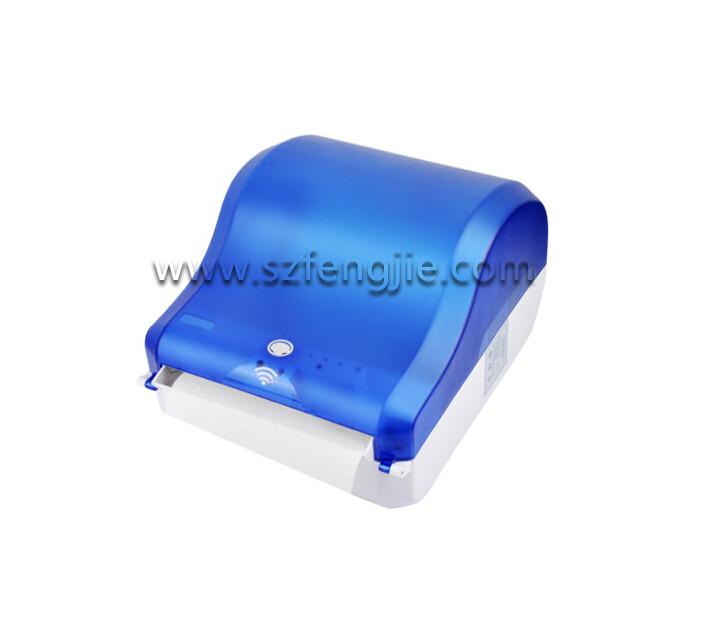 sensor paper dispenser detail 4.jpg