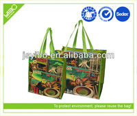 Reusable laminated PP nonwoven packaging bag wholesale