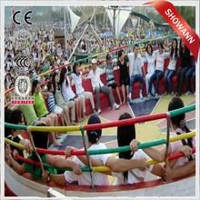 Disco Tagada Swing Turntable Amusement Family Games/disco tagada for outdoor park