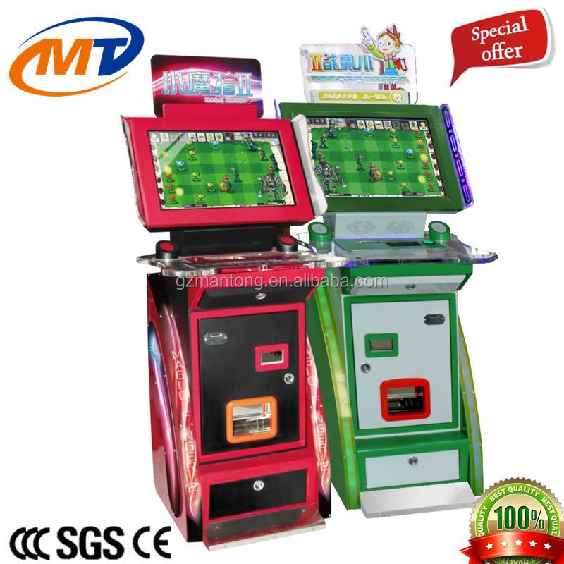 сдам детский коммерческий сенсорный игровой автомат она