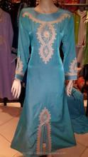 Jubah / Arab custom