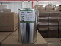 PU hardener for polyurethane laminating adhesive