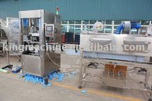 Automatic Bottle PVC sleeving label machinery/equipment