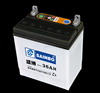 electric starting car battery for good price 12V36AH