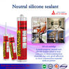 granite polymer Silicone Sealant/ rebar adhesive silicone sealant supplier/ water clear rtv silicone sealant