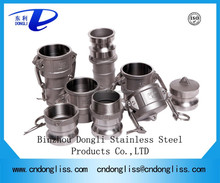 304 316 Stainless Steel male female coupling, different types pipe fittings