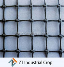 Plastic Geogrid fabric PP Biaxial Geogrid