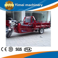 chinese motorcycle electric from gold supplier