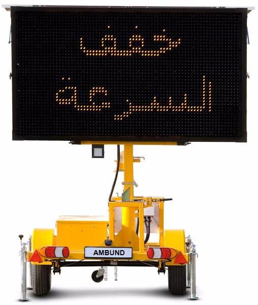 gallery-msgbd-eu-arabic.jpg