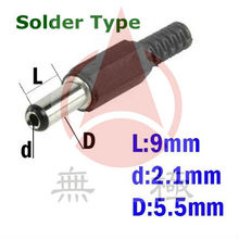 hot selling 2.1mm dc male power plug for commputer