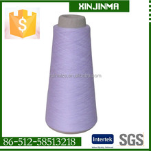20s/1 HOT SALE ACRYLIC SOLID YARN GOOD FOR KNITTING AND WEAVING