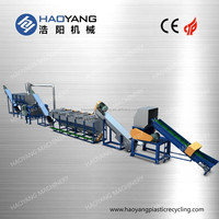 leading seller scrap recycling foam/recycling ldpe film/plastic recycling equipment small