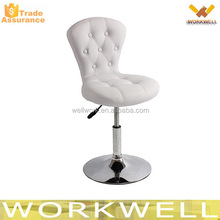 WorkWell KW-B2422a China leather swivel bar stool/chair