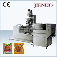 Full automatic economical vacuum packing machine for food commercial