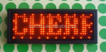 Factory price Red 7. 8'' x 3'' Yellow 1238 Programmable LED scrolling message Badge