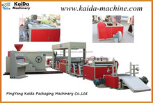 New Type SJDF-1000 Roll to Roll Fabric Laminating Machine