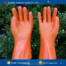 DANFENG PZH868 HOT sale orange pvc double dipped stop slippery PVC gloves