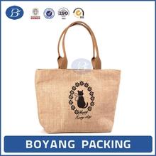 china custom silver logo shopping bag vietnam