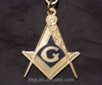 Masonic Square Compass Past Master Keychain Freemason Fraternity