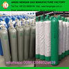 /product-gs/99-999-helium-gas-for-sale-60347917725.html