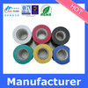 electrical insulation tape ,rubber pressure sensitive adhesive electrical insulation tape in wiring,cold- resistance