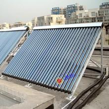 Vacuum tube heat pipe solar collector CE/ISO/Key-mark/SRCC